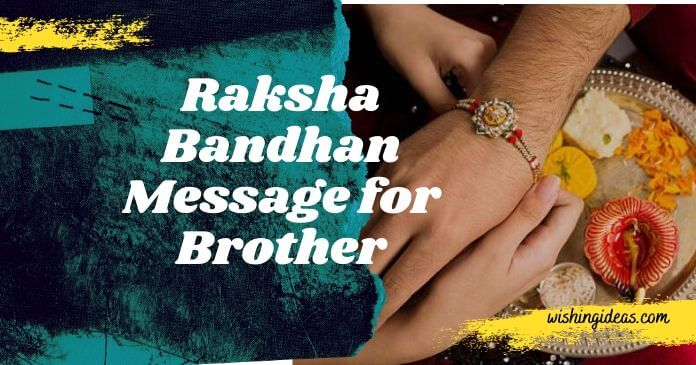 Raksha Bandhan Message for Brother